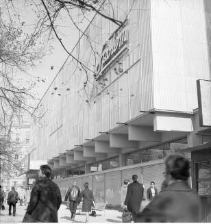 Domu handlowy Sezam, widok od Marszałkowskiej (1969r.) Grażyna Rutkowska / NAC